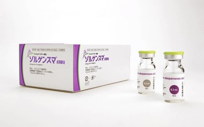 Japan's national health insurance will cover gene therapy drug Zolgensma for Spinal Muscular Atrophy patients under the age of 2